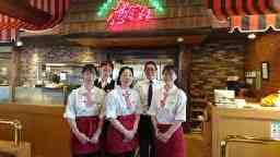 炭焼きレストランさわやか 御殿場アウトレット店