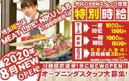 【焼肉】NIKULAB 川越駅前店
