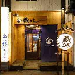 蔵よし 浜松町店