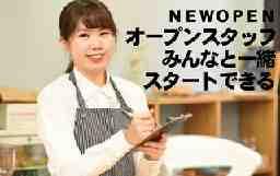 肉バル&イタリアン KUISHINBOU 千葉駅前店