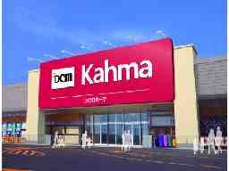 DCMカーマ藤枝水守店
