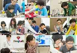 子供向けロボットプログラミング教室Proglab