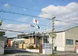 エアゾール事業部 京都工場