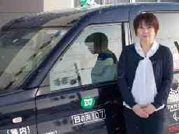 富士タクシー株式会社