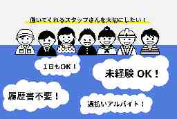 株式会社大総