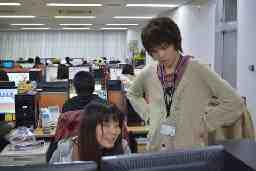 株式会社 ゲームスタジオ