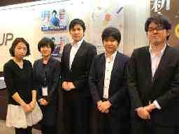 SBIビジネス・ソリューションズ 株式会社