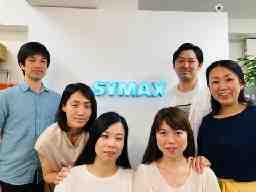 サイマックス 株式会社