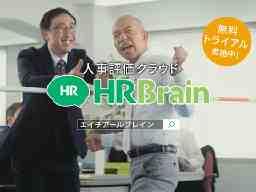 株式会社 HRBrain