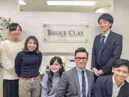ブルースクレイ・ジャパン 株式会社