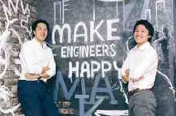 株式会社 Branding Engineer