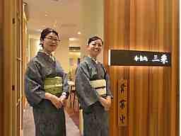 株式会社磐田グランドホテル