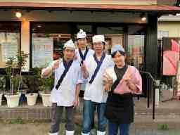 鮮魚回転すし 大鮮寿司幸本店