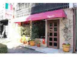 イタリア家庭料理とワインのお店 ラガッツォ