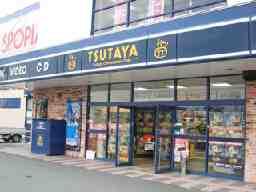 TSUTAYA 袋井国本店