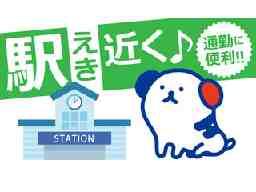 株式会社HOTSTAFF豊橋