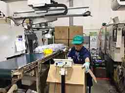 株式会社米山製作所