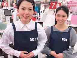 株式会社エムアンドアール 静岡東営業所