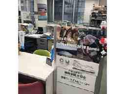 公益社団法人静岡県観光協会