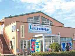 焼津市魚仲水産加工業協同組合 小川港魚河岸食堂