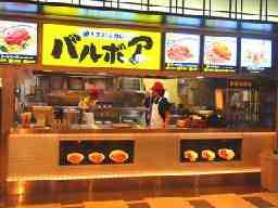 株式会社WDI JAPAN