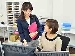 社会保険労務⼠法⼈ ローム 浜松本社