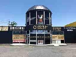 ワールド+ジム 御前崎店