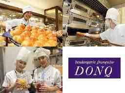 DONQ(ドンク) 橿原近鉄店