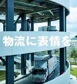 大翔トランスポート 東京パーツセンター