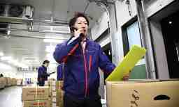 関東日本フード株式会社 茨城営業部