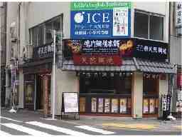 鳴門鯛焼本舗 飯田橋駅前店