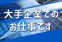 株式会社ポス 川越営業所