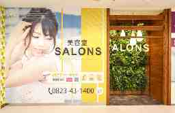SALONS(サロンズ) SALONS HAIR 藤三広店