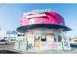 サーティワンアイスクリーム 都城店