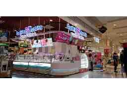 サーティワンアイスクリーム イオンモール香椎浜店