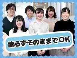 教育サービスセンター(栄光ゼミナール)