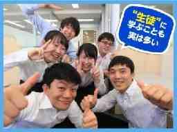 栄光の個別ビザビ 柏(札幌)校