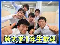 栄光の個別ビザビ 東小金井校