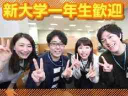 栄光の個別ビザビ 金沢文庫校
