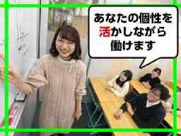 栄光ゼミナール ふじみ野校
