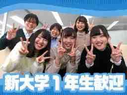 栄光の個別ビザビ いずみ中央(横浜)校