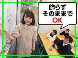 栄光ゼミナール 坂戸校