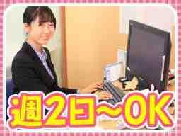 栄光ロボットアカデミー 錦糸町校