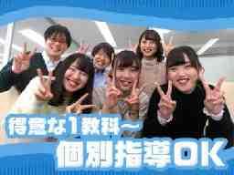 栄光の個別ビザビ 東戸塚校