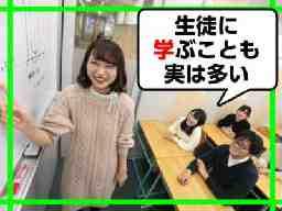 栄光ゼミナール 川口校