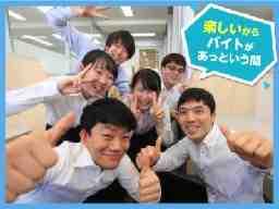 栄光の個別ビザビ 栃木中央校