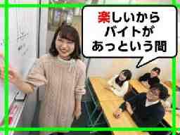 栄光ゼミナール 篠崎校