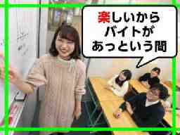栄光ゼミナール 武蔵新城校
