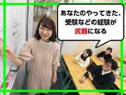 栄光ゼミナール 東戸塚校