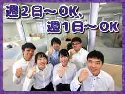 栄光ゼミナール 大学受験ナビオ 自治医大校